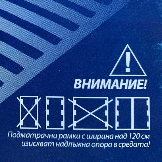 Рамка Black Charm Matic вариант с крака, с дистанционно - РОСМАРИ 6
