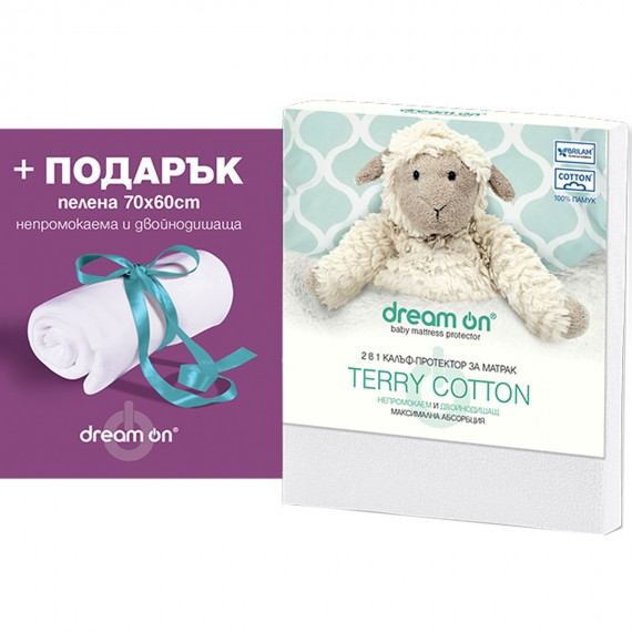 Непромокаем протектор Terry Cotton детски – DREAM ON