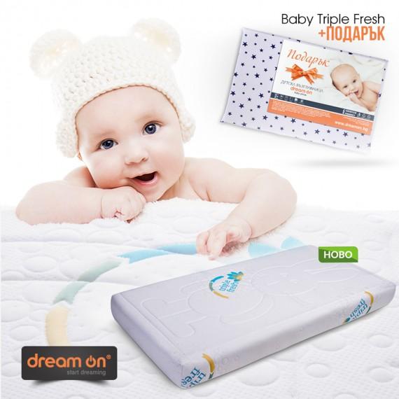 Матрак Baby Triple Fresh, 12 см – DREAM ON 3