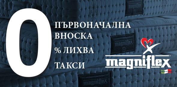 magniflex 0%