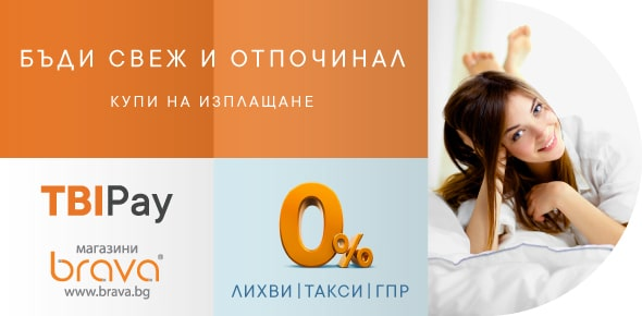 0% TBI